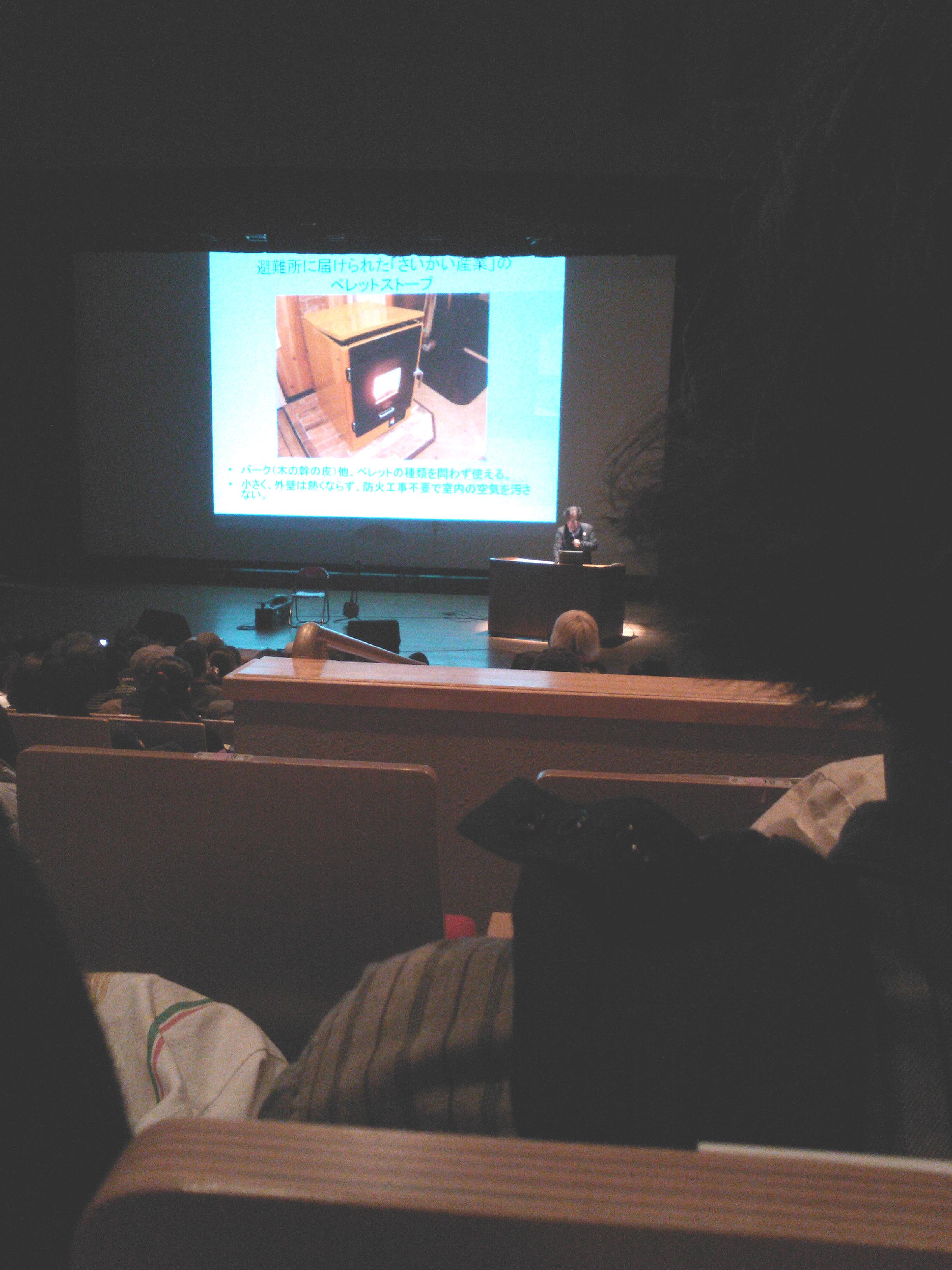 田中優さんの講演