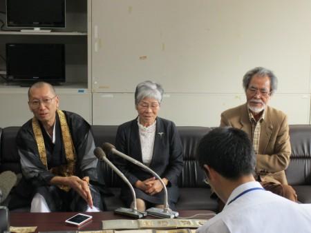 沖縄記者会見