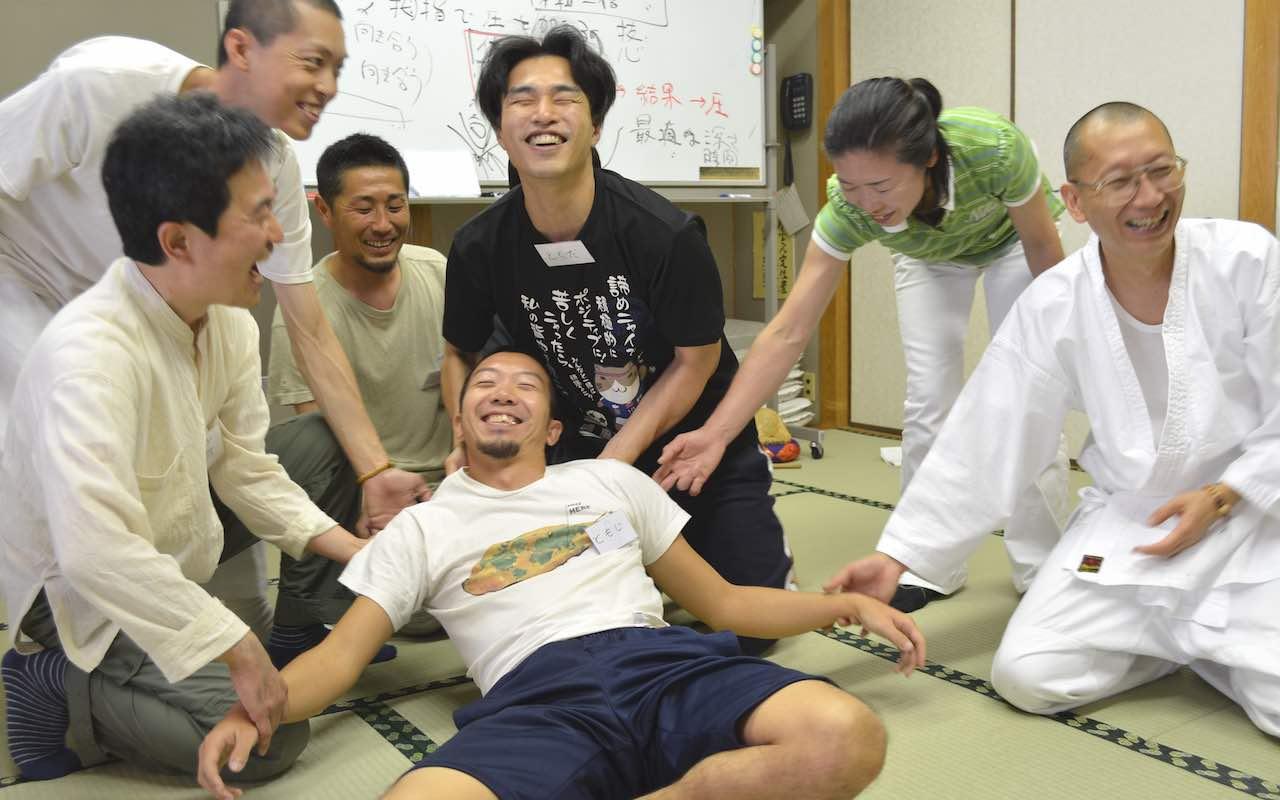 Ryokyu Endo